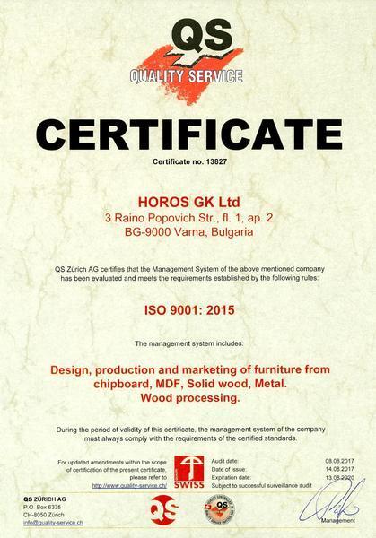 Сертификат за качество ISO 9001: 2015